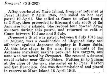 Naval logbook, microfilm scan (US Archives)